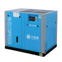 Buy cheap High Speed Energy Saving Air Compressor For Energy Saving Air Compressor product