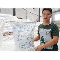 Buy cheap High Glossy Precipitated Barium Sulphate For Engineering Plastics ElNECS No. 231-784-4 from wholesalers