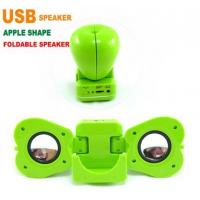 Buy cheap Computer Peripherals stereo Speaker product