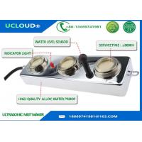 Buy cheap Mushroom Farming Waterproof Ultrasonic Mister Fogger With Water Level Sensor from wholesalers