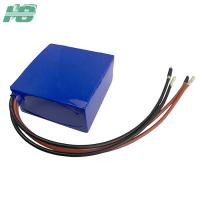 Buy cheap High Capacity 18650 Lithium Polymer Battery Pack 5200mAh 14.4v Non Pollution from wholesalers