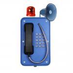 Buy cheap SIP Emergency Industrial Weatherproof Telephone JR103-FK-HB Die Casting Aluminum from wholesalers