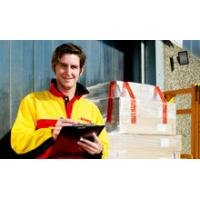 Buy cheap Door To Door Service DHL Delivery Courier From China To Indonesia Or Jakarta from wholesalers