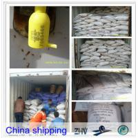 Buy cheap international shipping rate  /cargo rate  from China to Riyadh from wholesalers