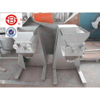 Buy cheap Tablet granulation process high shear wet granulation equipment Trolly type 3kw power from wholesalers
