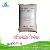 Buy cheap hot sale opc cement 32.5 prices from wholesalers