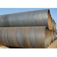 Buy cheap ASTM A53 / X42 / X65 / X70 PSL1 PSL2 SAW Spiral Carbon Welded Steel Pipe 5MM - 20MM from wholesalers