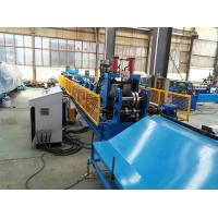 Buy cheap 16 stations CU Channel Roll Forming Machine For Steel Constructions 4mm thickness from wholesalers