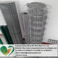 Buy cheap Factory direct sale high tensile strength galvanized football - farm plain weave field fen from wholesalers