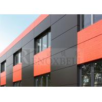 Buy cheap Rockwool Insulated Aluminum Architecture Panels for Architectural Buliding from wholesalers