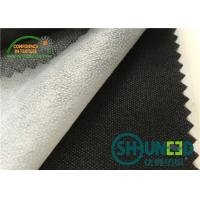 Buy cheap 50% polyester , 50% nylon base cloth and paste dot nonwoven interlining for garment from wholesalers
