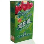 Buy cheap Prescription Herbal Weight Loss Pills For Women Super Slim Green Lean Body Capsule from wholesalers