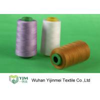 Buy cheap Colorful Polyester Core Spun Thread , Multi Colored Threads For Sewing  product