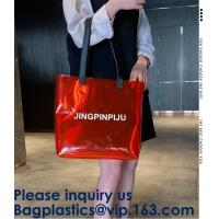 Buy cheap Clear Shopping Bag PVC Handbag Fashion Big Bags Jelly Package Large Transparent Tote Bag Shoulder Bag Leisure Beach Bag from wholesalers