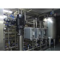 Buy cheap FAT Pure water RO water treatment system EDI Water Systems for pharmacy 15m3 / h from wholesalers