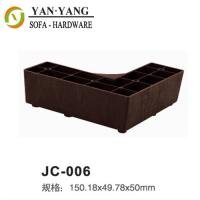 Buy cheap 50mm high dark brown durable injection plastic corner sofa legs JC-006 from wholesalers