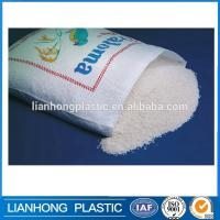 Buy cheap white pp woven bag for rice from wholesalers