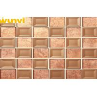Buy cheap Resistant to fading Brown Mirror Mosaic Tiles , Mosaic Shower Floor Tile from wholesalers