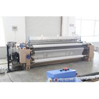 Buy cheap Cotton Air Jet Loom Weaving Machine Electronic Single Nozzle 2.6M from wholesalers