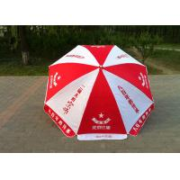 Buy cheap Red And White Branded Promotional Umbrellas With Printed Logo , Dust Resistant from wholesalers