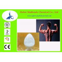 Buy cheap Primobolan Steroids Methenolone Enanthate PharmacySteroids CAS 303-42-4 from wholesalers