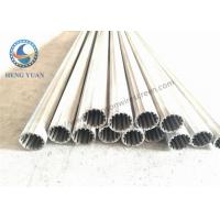 Buy cheap 40mm O.D Stainless Steel Wedge Wire Screen , Johnson Filter Screen For Sand Control product