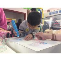 Buy cheap Creative Drawing Art 3D Pen as Special Gift For Children , Air Writing Pen from wholesalers