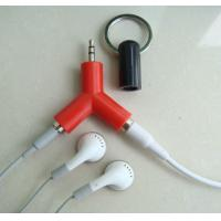 Buy cheap 2-way Headphone Splitter Keychain, Connect Up to 2 Headphone,Earphone HUB, Sharing Music from wholesalers