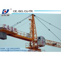 Buy cheap QTZ125(6016) High Quality Hammerhead Certification Electric Self Raising Tower Cranes from wholesalers