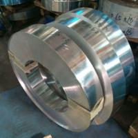 Buy cheap Width 5-200mm 3003-H14 Aluminium Alloy strip of narrow width  for Auto Radiator for indutrial from wholesalers