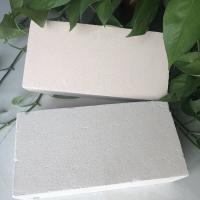 Buy cheap Light weight high alumina insulation bricks  for furnace kiln lining from wholesalers