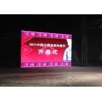 Buy cheap Die Casting Aluminum outdoor Rental Led Display Screen P5 smd Led Video Wall from wholesalers