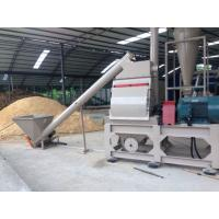 Buy cheap Rice husk hammer mill/Husk shredder from wholesalers