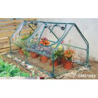Buy cheap Steel Tube Greenhouse-Cold-Frame Series-92X92X93CM-PVC from wholesalers