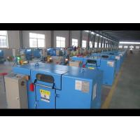 Buy cheap Automatic Normal Copper Wire Twist Machine With Single Diameter 0.08 To 0.45 from wholesalers