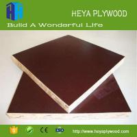Buy cheap HEYA best russian film faced board 8 - 30mm cement form plywood wholesale from wholesalers