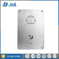 Buy cheap Rolling Dial Elevator Emergency Phone , Hands Free Phone PSTN / SIP Flush Mounted from wholesalers