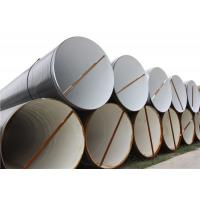 Buy cheap X42 X46 X56 PE Coated Spiral Steel Line Pipe For API Spec 5L Oilfield Pipeline from wholesalers