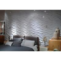 Buy cheap Plastic Wall Cladding Textured Exterior 3D Wall Panels Outdoor PVC Decorative Wall Paneling product