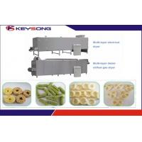 Buy cheap Extrusion Cheese Ball Snacks Production Machines , Puffed Corn Snack Making Machine from wholesalers