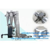 Buy cheap Professional starch dryer potato cassava starch dryer flash dryer for starch drying high speed starch dryer from wholesalers
