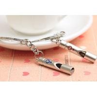 Buy cheap Symbol whistle couple keychain creative personality gifts from wholesalers