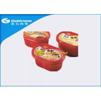Buy cheap Colorful Printed Disposable Plastic Yogurt Cups Injection / Thermo Forming Type from wholesalers