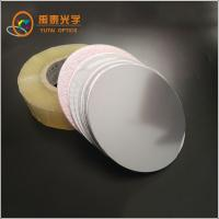 Buy cheap 246812 T-Type And N-Type Silicon Wafers Semiconductors Silicon wafer from wholesalers