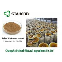 Buy cheap Ganoderma Lucidum Reishi Mushroom Extract Brown Powder Triterpene 1%-20% from wholesalers