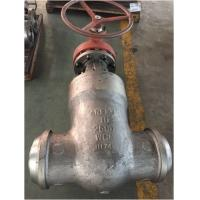 Buy cheap Renewable Seat API 600 Gate Valve Flexible Graphite Stainless Steel BS 1873 from wholesalers