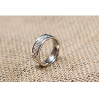 Buy cheap Fashionable Shiny Satin Embossed Wedding Rings Comfort Fit Customized Width from wholesalers