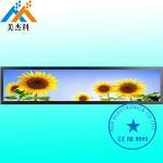 Buy cheap HD Screen Brightness 700cd Lcd Digital Signage Display 1920*540P Resolution from wholesalers