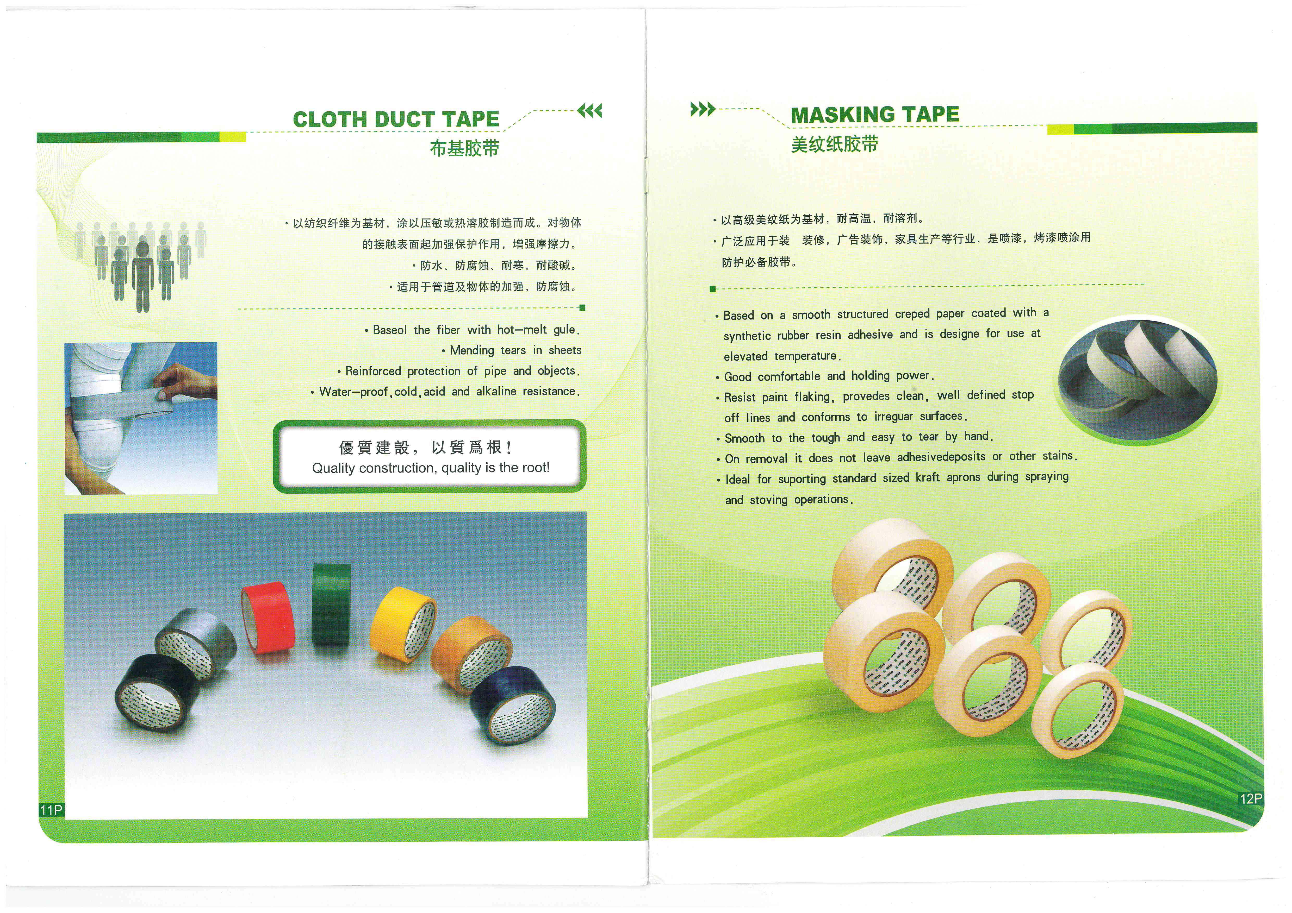 Buy cheap cloth duct tape/ pipe enhancing tape/Pipe using tape/ pipling tape from wholesalers