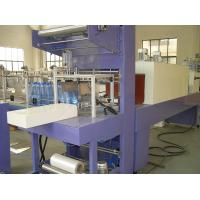 XBG32-2 fully automatic packaging machine